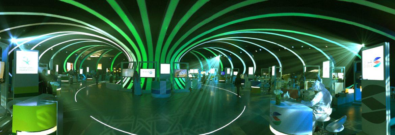 energy pavilion